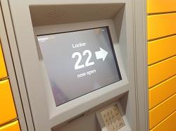 Amazon-locker-22